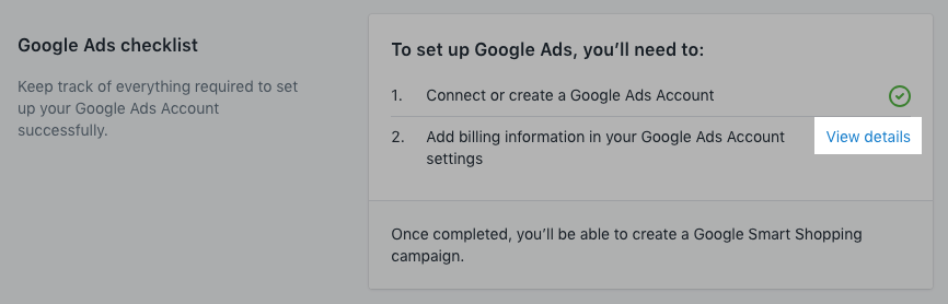 Google Ads 清单