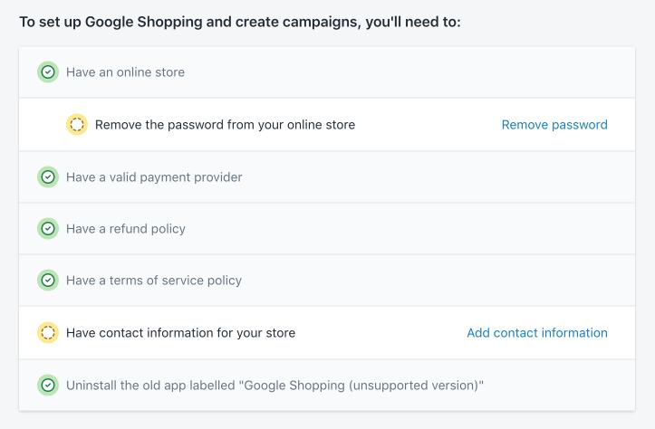 Google 购物应用要求清单