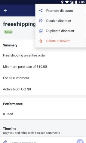 할인 복제 - Android