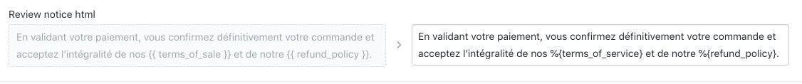 프랑스어 알림 HTML 검토