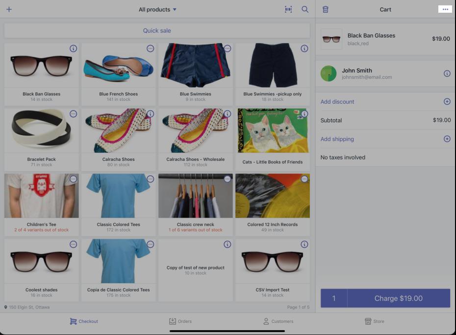 チェックアウト画面の...ボタン — iPad向けShopify POS