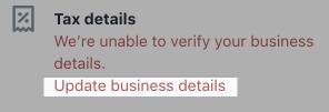 ビジネスの詳細の更新